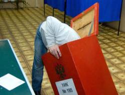 Выборы без срока давности.