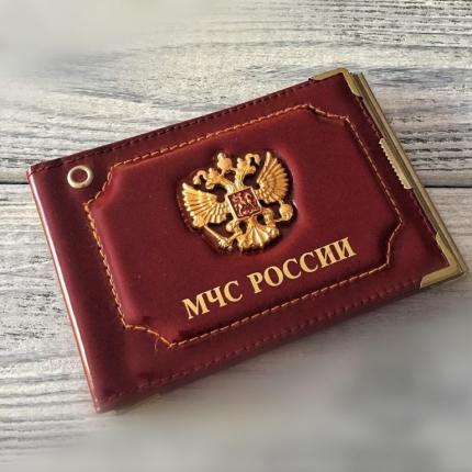 фото: ГУ МЧС по Волгоградской области