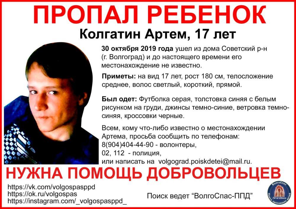 фото: ВолгоСпас-ПДД