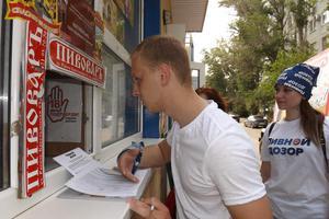 Участники акции «Пивной дозор» проверили 47 торговых точек в Волгограде
