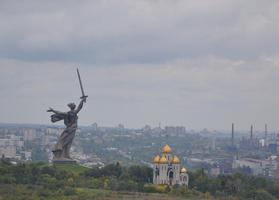 В Волгограде названы имена получателей почетных знаков Волгограда «За верность Отечеству»