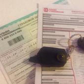 Волгоградские страховщики навязывают автовладельцам лишние услуги