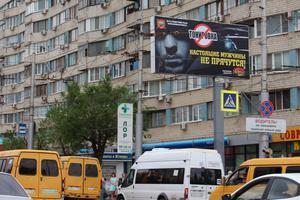 В Волгограде ловят любителей незаконной тонировки