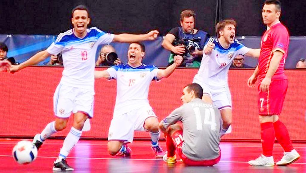 ЕВРО-2016 пофутзалу. Финал: Российская Федерация - Испания 13февраля