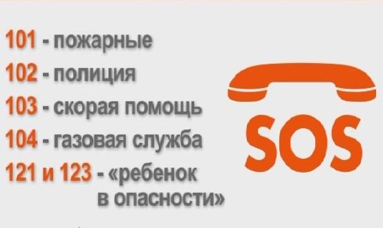 можно как позвонить в дпс с мобильного екатеринбург Новости бокса Гассиев: